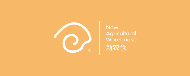 new-agricultural-warehouse_logo