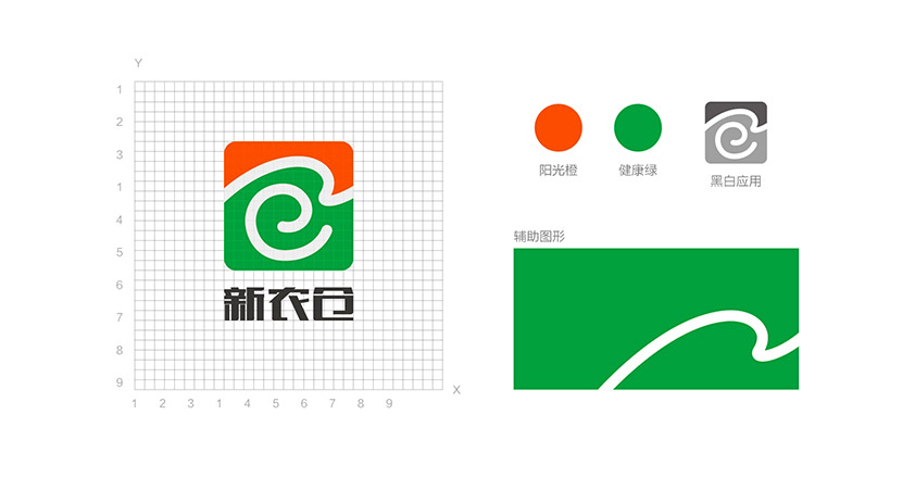 new-agricultural-warehouse_logo2