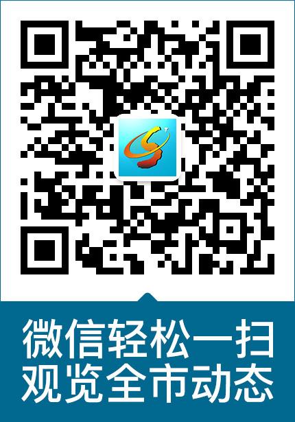lsjtv-WeChat-QR