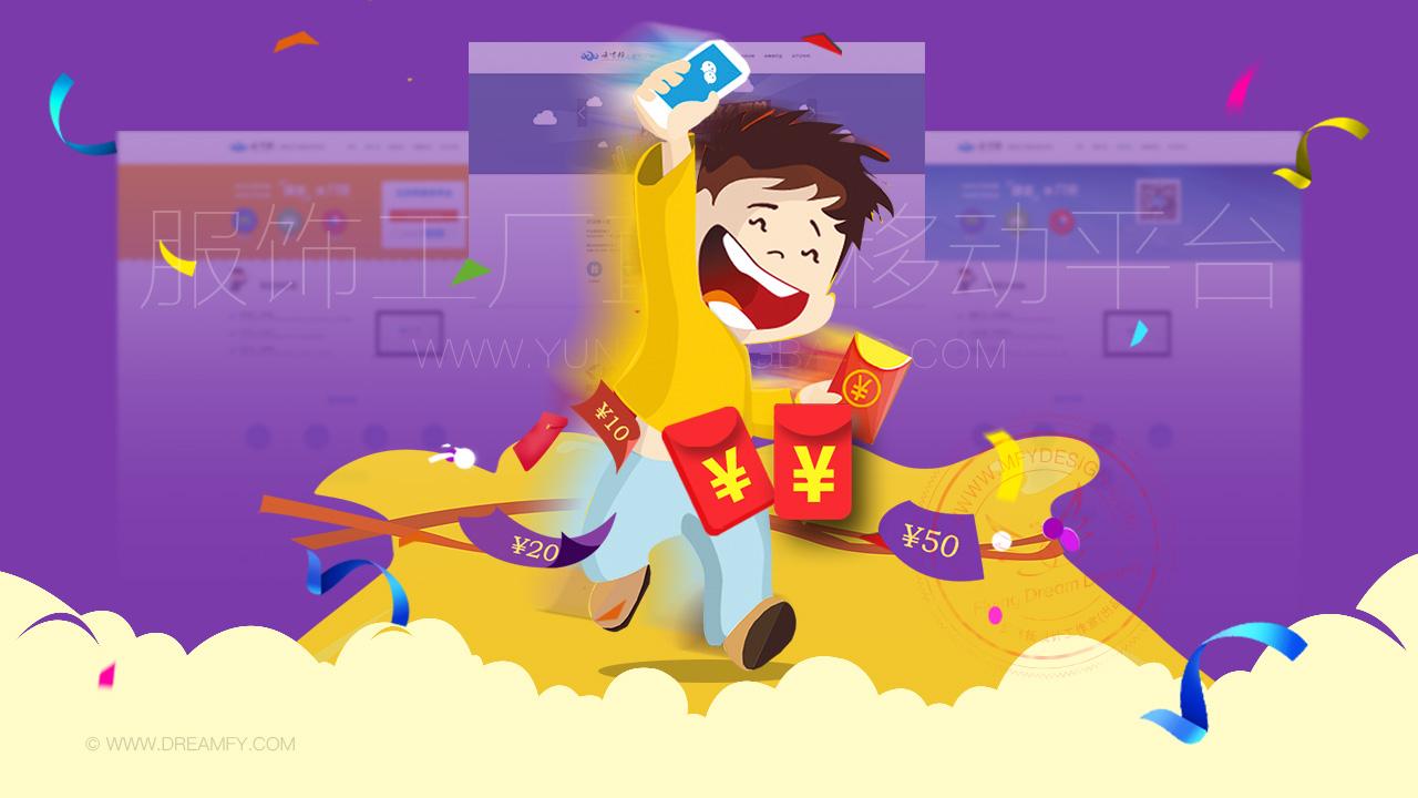 yunzhongbang-web2016