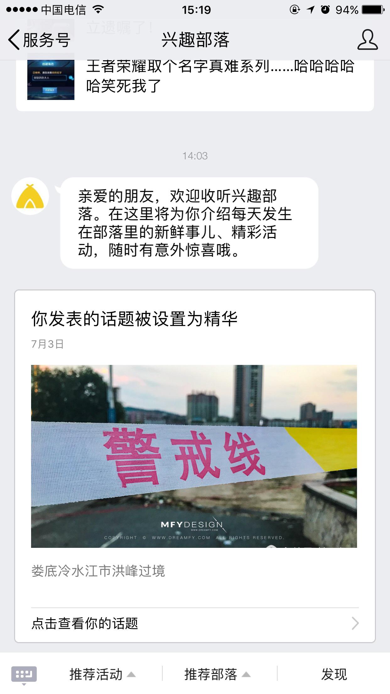 冷水江洪峰安全过境